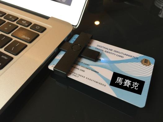 e-residency card